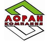 Фирма Лоран